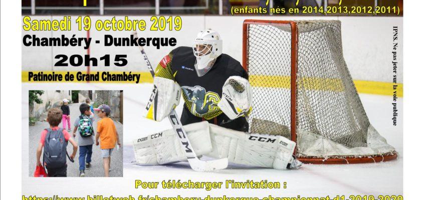 Le SOC Hockey sur glace invitent les GS, CP, CE1, CE2